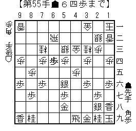 kifu20140117h