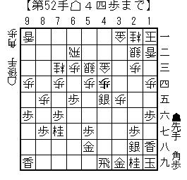 kifu20140117o