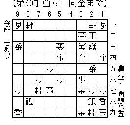 kifu201401229d