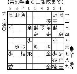 kifu201401229g