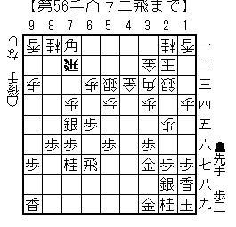 kifu201401229h