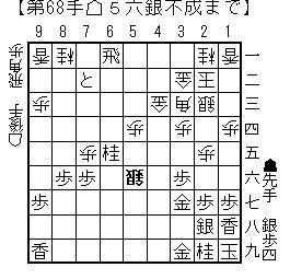 kifu201401229n