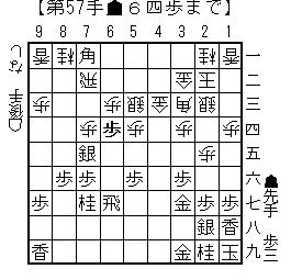 kifu201401229o