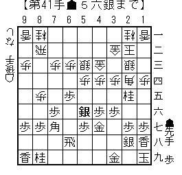 kifu20140122c