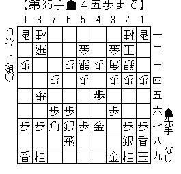 kifu20140122g