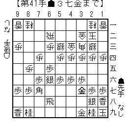 kifu20140122i
