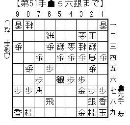 kifu20140122m