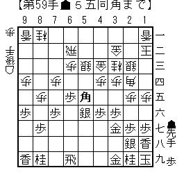 kifu20140122o