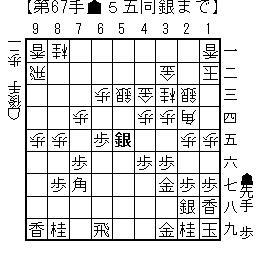 kifu20140122r
