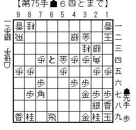 kifu20140122u