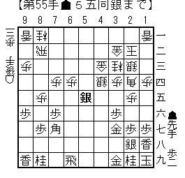 kifu20140122z
