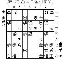 kifu20140123b