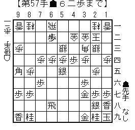 kifu20140123c