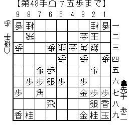 kifu20140123d