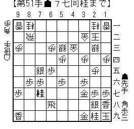 kifu20140123e