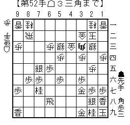 kifu20140123f
