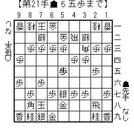 5sujikuraidori01