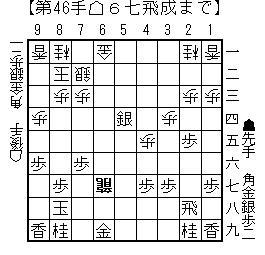 5sujikuraidori06