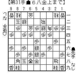 5sujikuraidori14