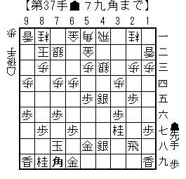 5sujikuraidori20