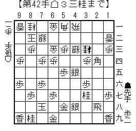 5sujikuraidori22