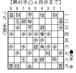 5sujikuraidori26