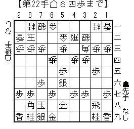 5sujikuraidori28
