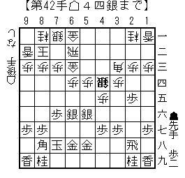 5sujikuraidori30