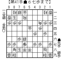 5sujikuraidori31