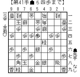 5sujikuraidori33