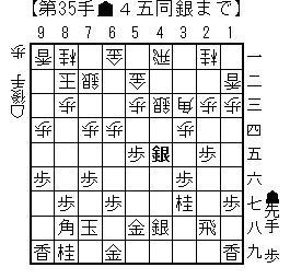 5sujikuraidori34