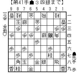 5sujikuraidorihosoku03