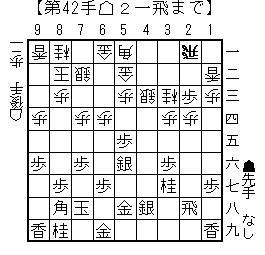 5sujikuraidorihosoku04