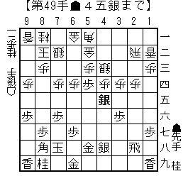 5sujikuraidorihosoku05