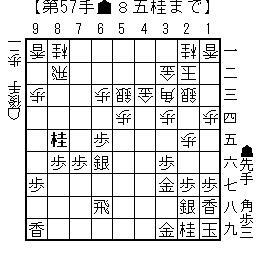 kifu20140205e