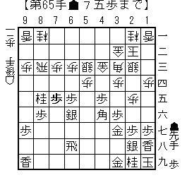 kifu20140205n