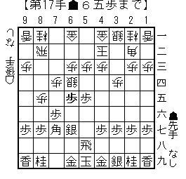 kifu20140207b