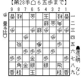 kifu20140216c