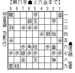 kifu20140217f