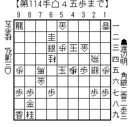 kifu20140217h