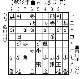 kifu20140218c3