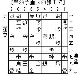 kifu20140301f
