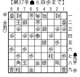 kifu20140301h