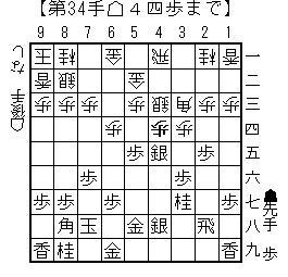 kifu20140306e