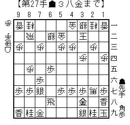 kifu20140308h