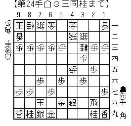 kifu20140314e