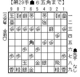 kifu20140315k