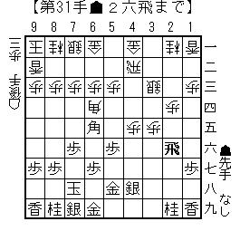 kifu20140315m