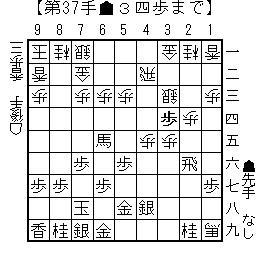 kifu20140315o