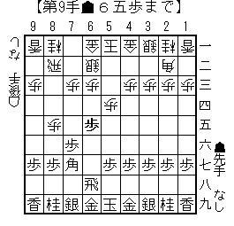 kifu20140316d